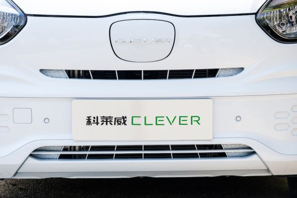 上汽集团-科莱威CLEVER