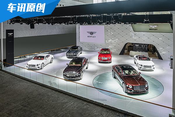 宾利汽车携全系车型亮相2019广州国际车展