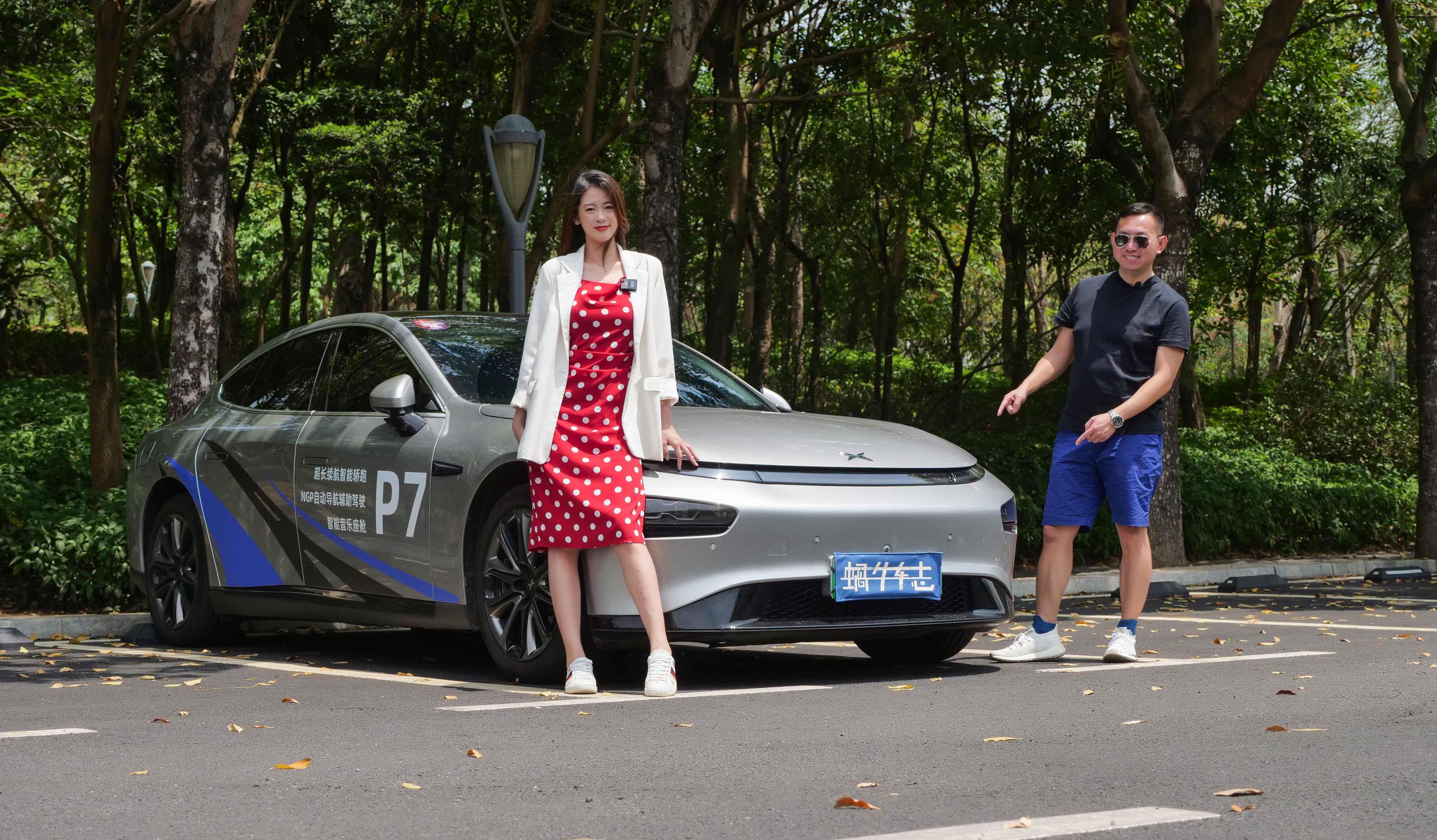 小鹏P7自动泊车好用吗?女司机:还要男人有何用