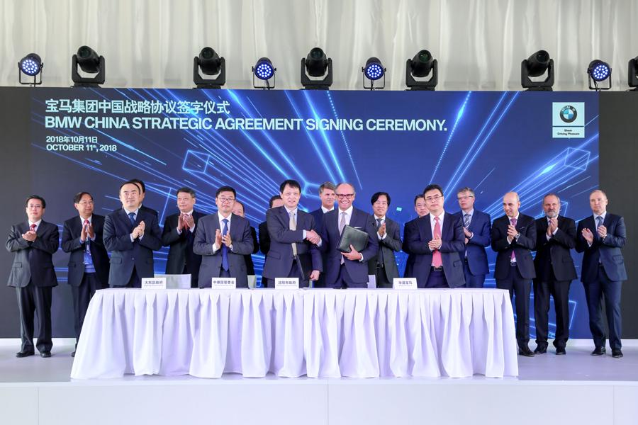 在华生产iX3 宝马增资30亿欧元改扩建工厂