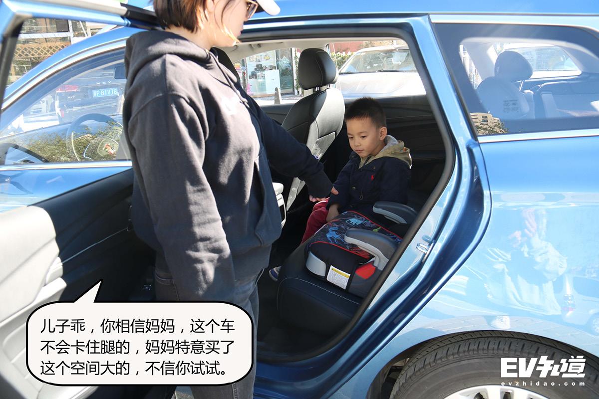 """车内隐藏""""儿童乐园""""?荣威Ei5体验实拍剧"""