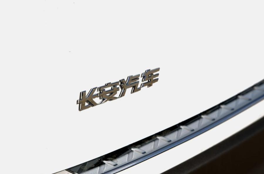 长安汽车2018年新能源汽车销量达8.68万辆