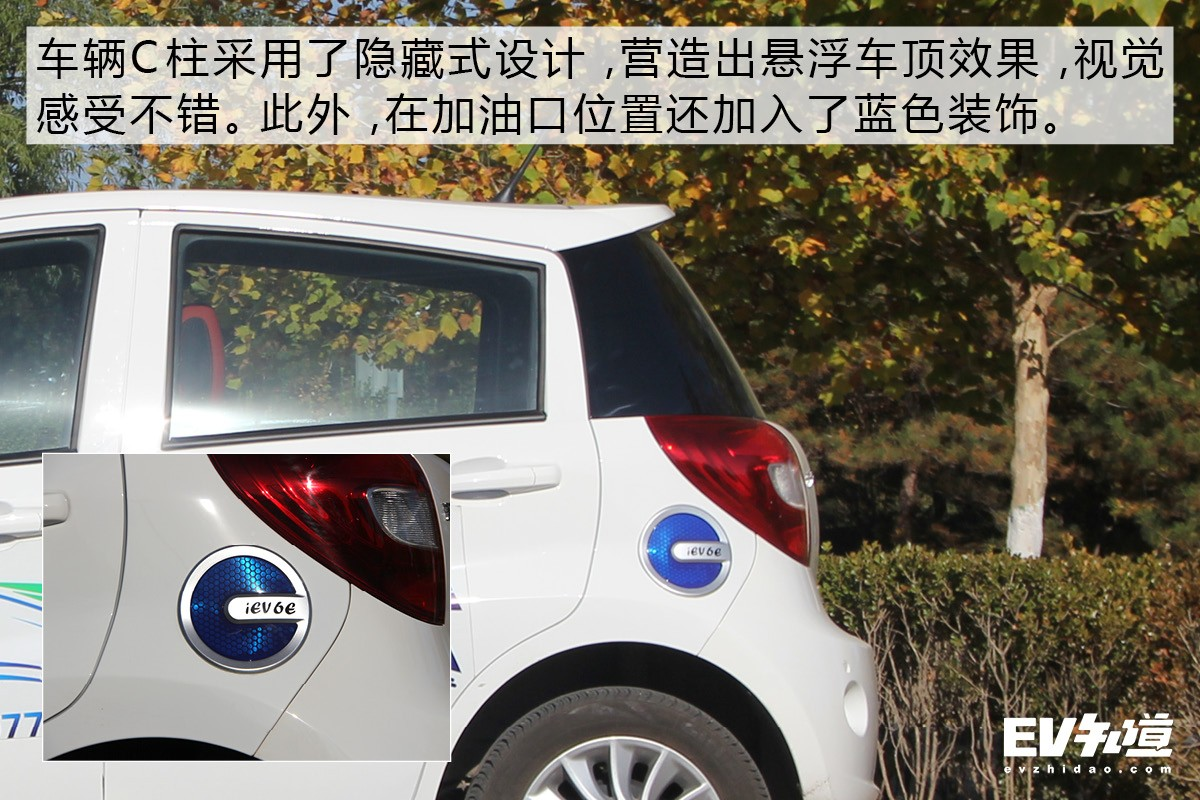 短途代步的城市小精灵 静态体验江淮iEV6E升级版