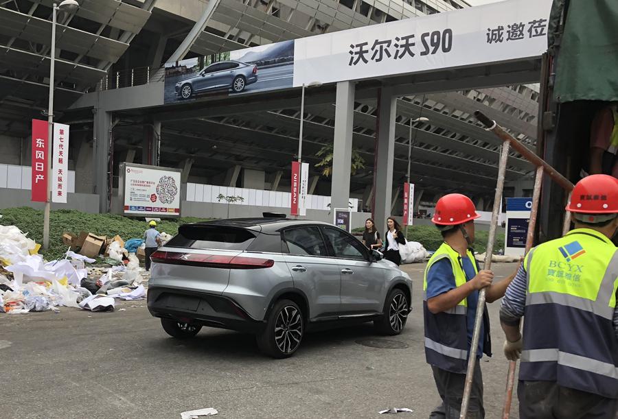 2018广州车展探馆:小鹏G3亮相