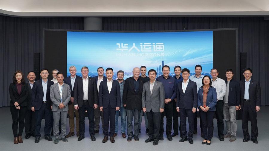 因戈尔施塔特市副市长拜访华人运通董事长丁磊