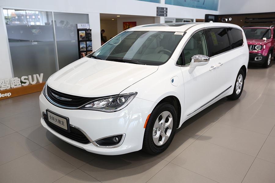 克莱斯勒大捷龙PHEV上海售49.69万元 现车有售