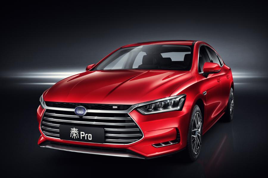 秦Pro预计9月上市 先期推插电混/汽油版车型