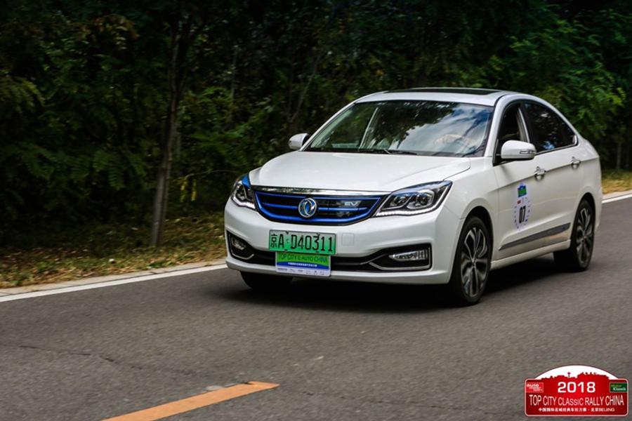 """首届""""中国国际名城新能源汽车拉力赛""""圆满落幕"""