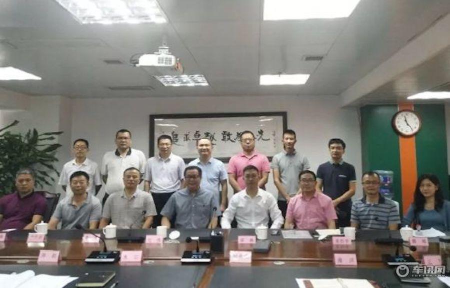 专委会与四川北新大弘集团签约仪式