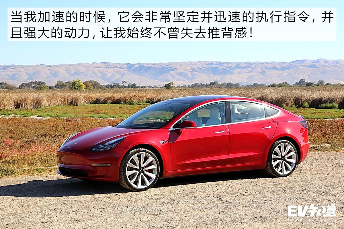 驾驶乐趣从未如此之近 旧金山体验性能版Model 3
