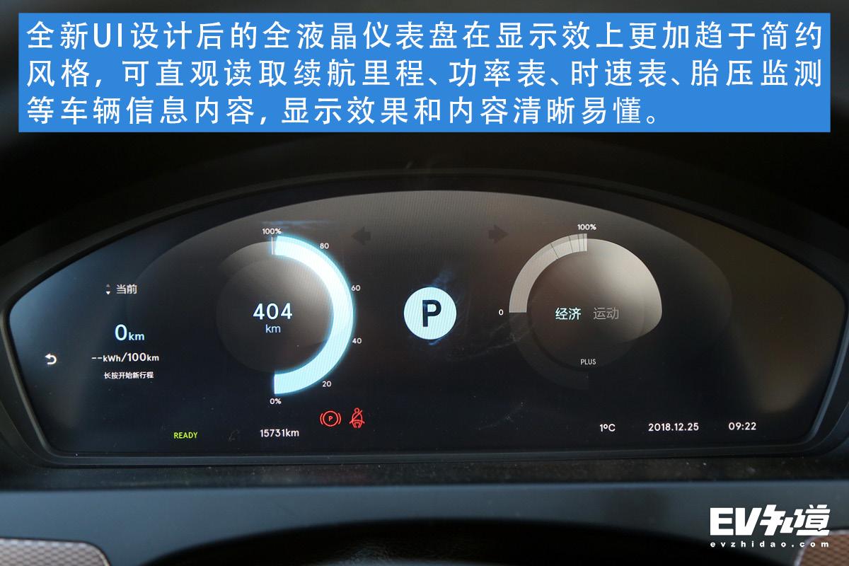 北京-崇礼冰雪挑战第二季—腾势500低温表现如何