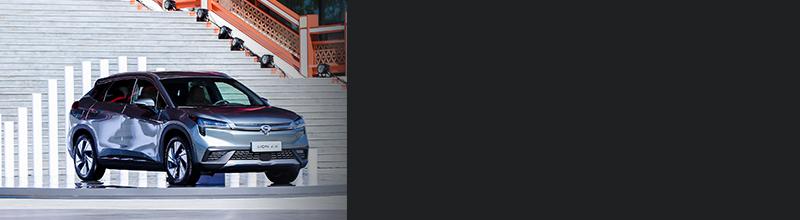 補貼后預售25萬元起 廣汽新能源Aion LX今晚上市