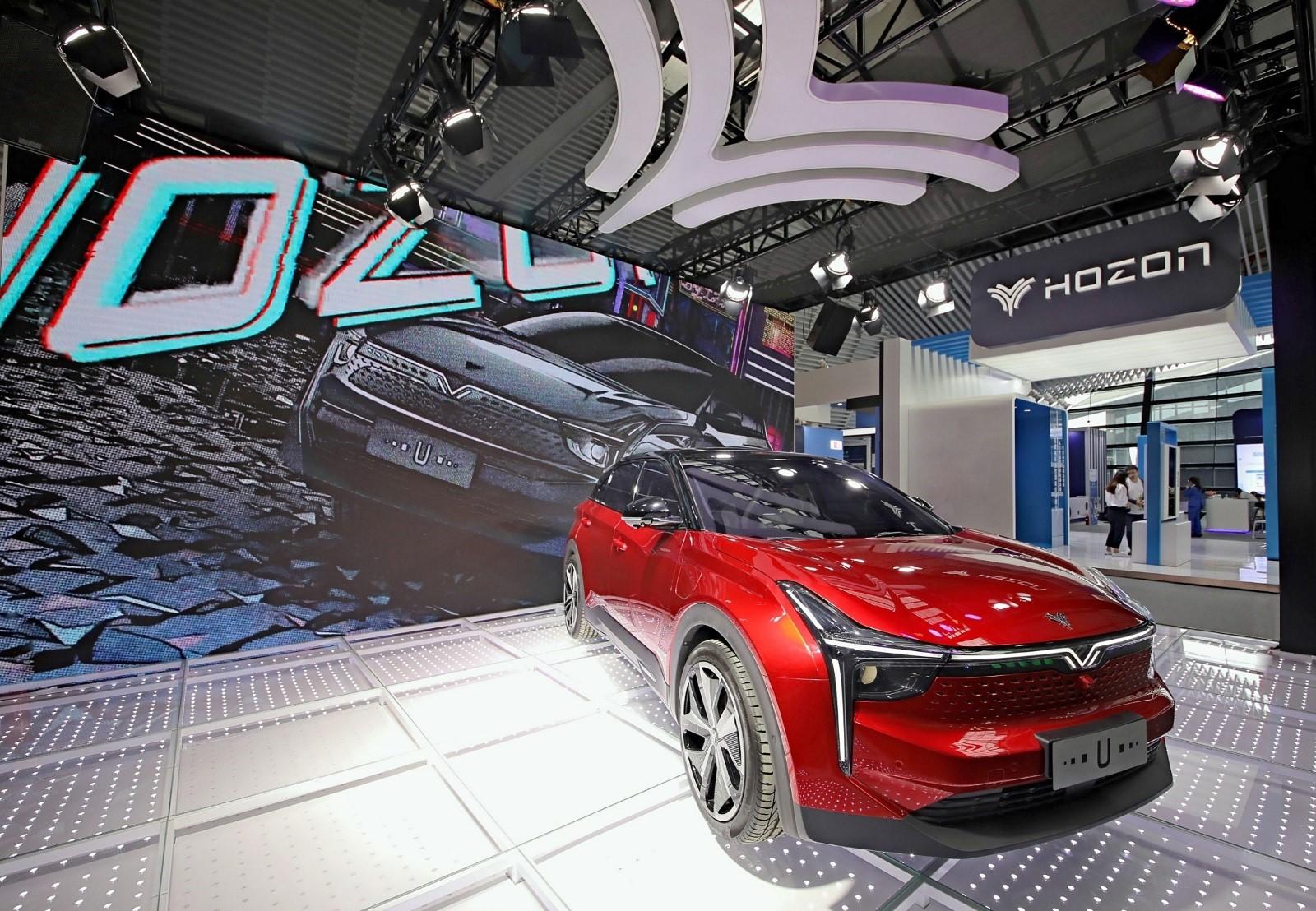 哪吒汽车成为第六届世界互联网大会唯一新创车企合作伙伴