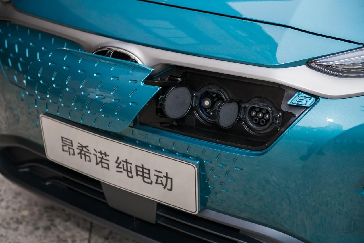 设计新主张 北京现代昂希诺纯电动诠释科技与环保