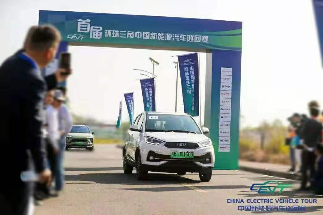 首届环珠三角中国新能源汽车巡回赛收官 哪吒汽车斩获多项大奖