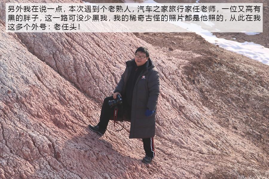 游记:穿越北疆 江西五十铃mu-X牧游侠&《中国国家地理》联合科考