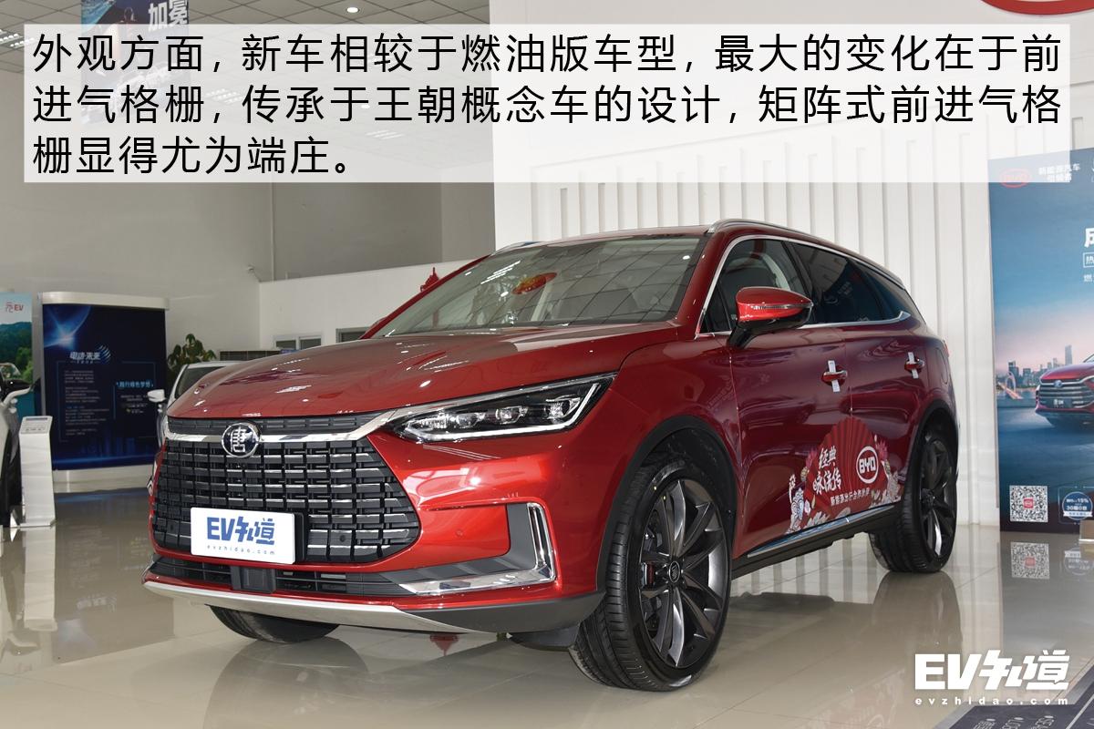 爆款车型已就位 全新一代唐EV该怎么选?