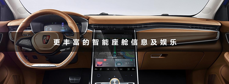 面向5G时代打造 荣威Vision-i概念车首亮相