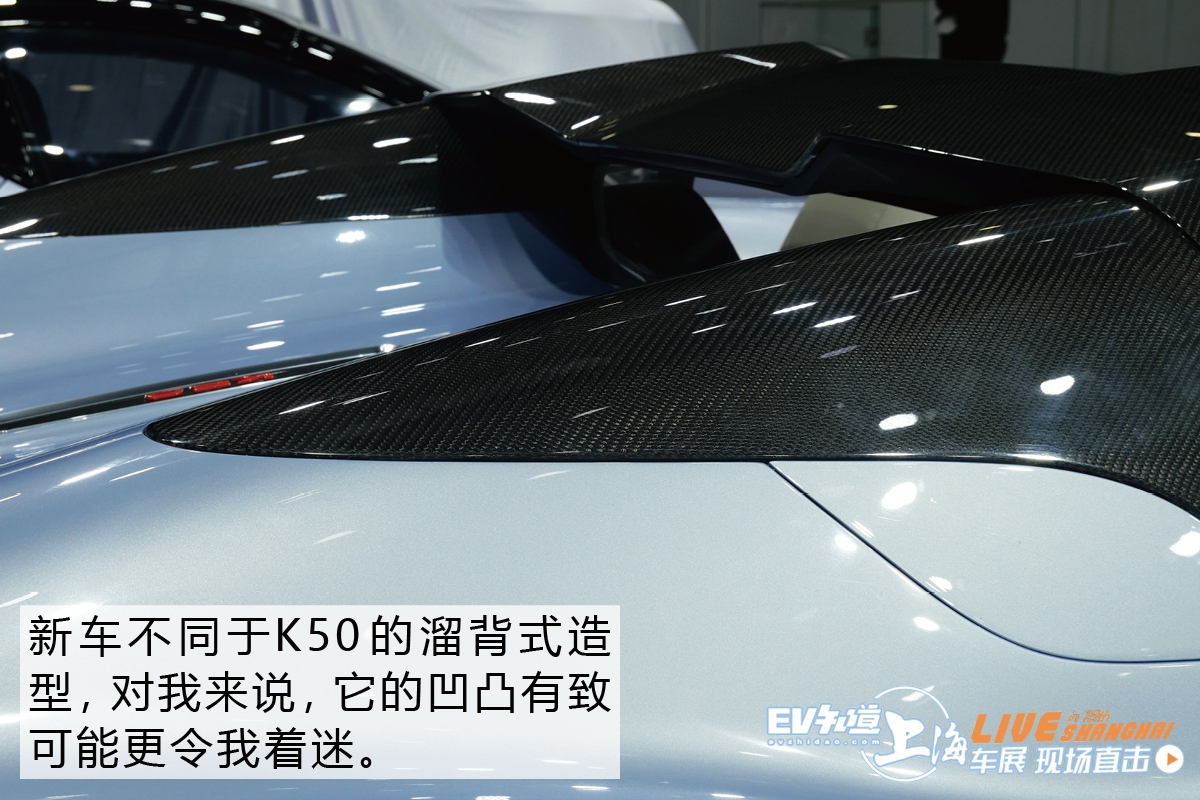 2019上海车展:实拍K50 Spyder概念车