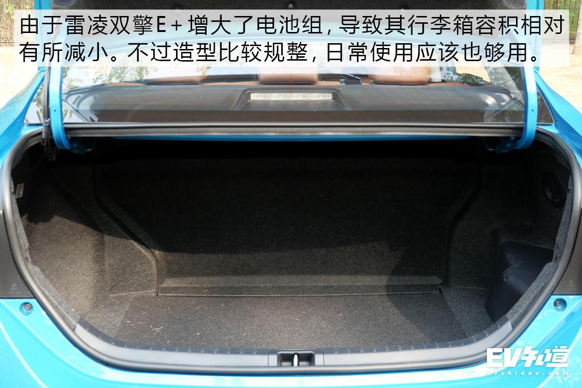 通勤好帮手 三款20万元以下插电混动轿车推荐