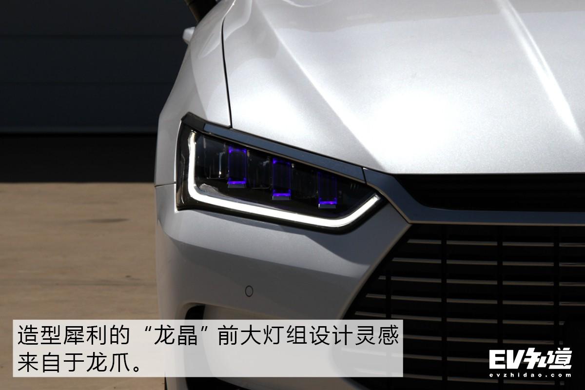 颠覆基因,不惧挑战 秦Pro EV超能版动态体验