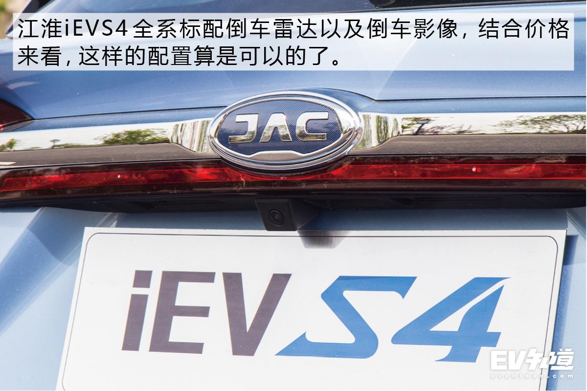 """褪去""""中庸""""这个标签 首试江淮iEVS4"""