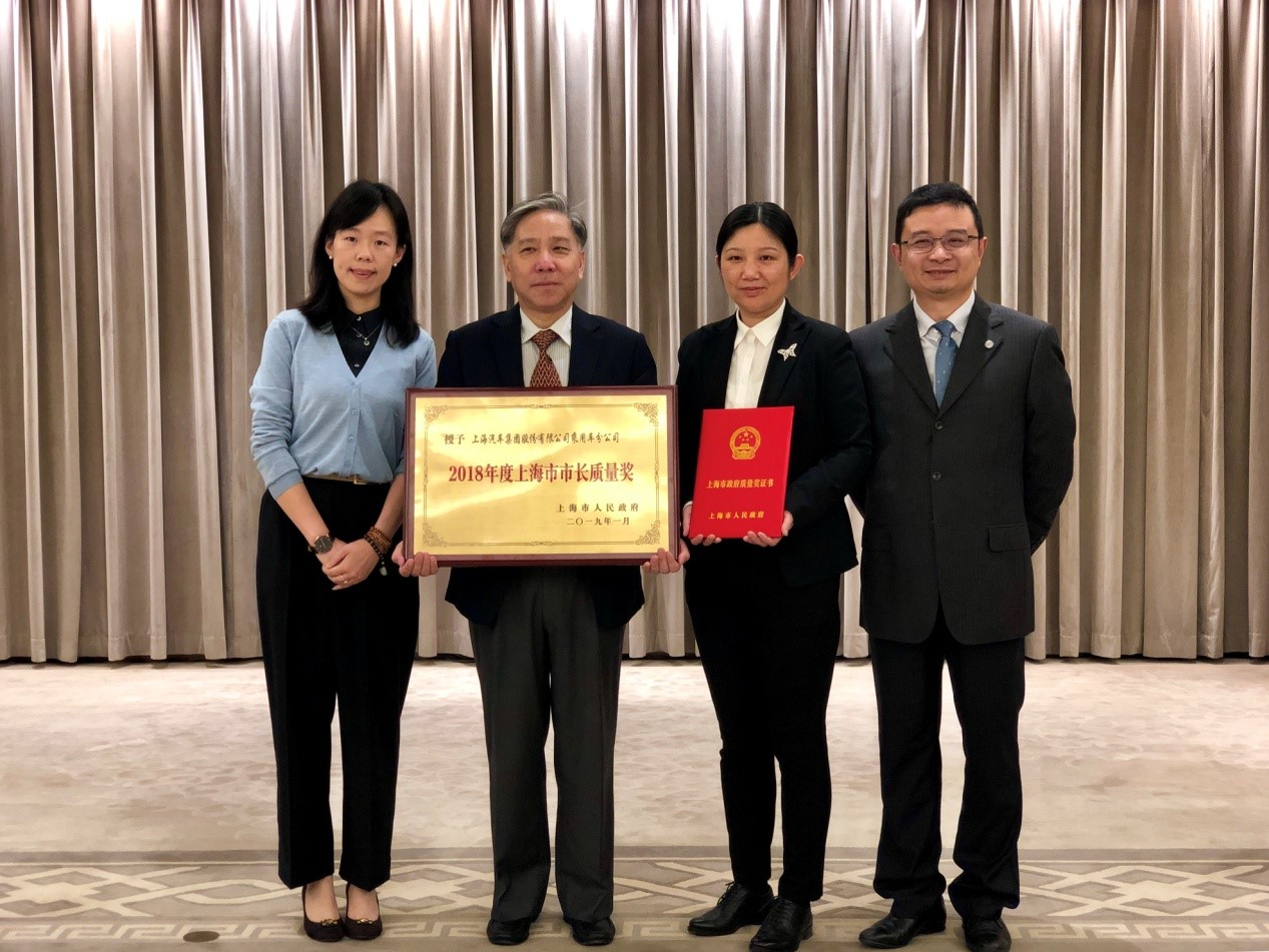 """上汽乘用车斩获2018年度""""上海市市长质量奖"""""""