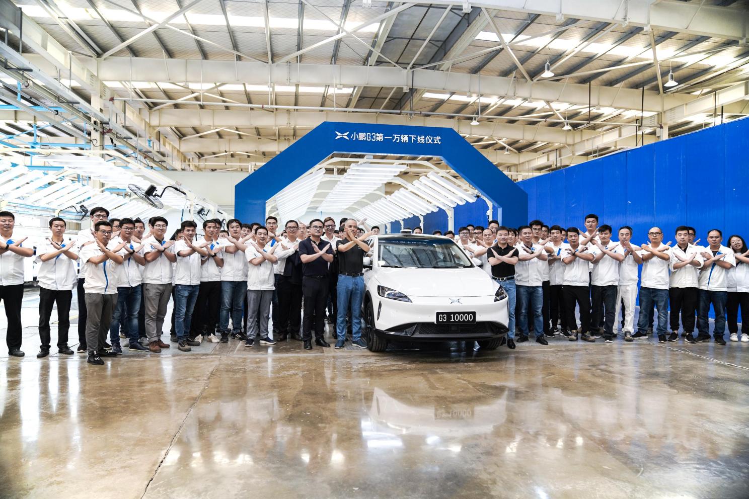第10000輛小鵬G3在鄭州小鵬智能工廠下線