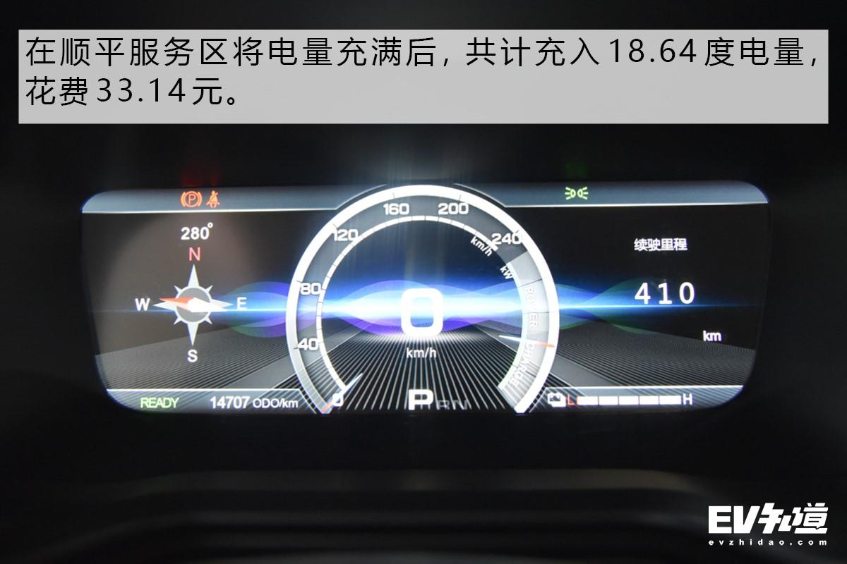 不是每款车都有I-pedal 实测GE3 530
