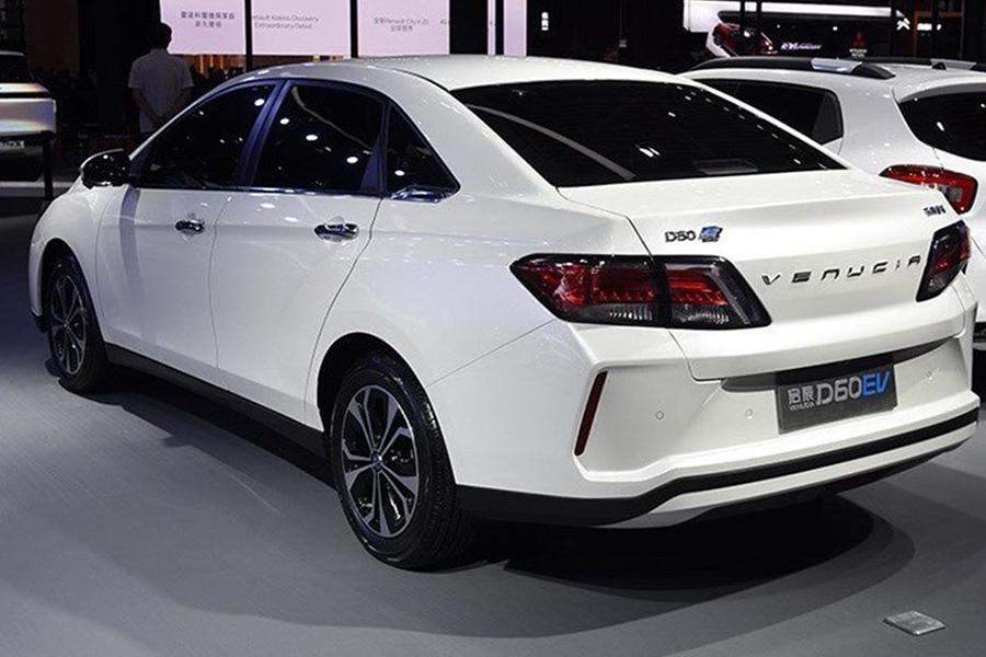 补贴后7万元起 启辰D60 EV/e30开启预售