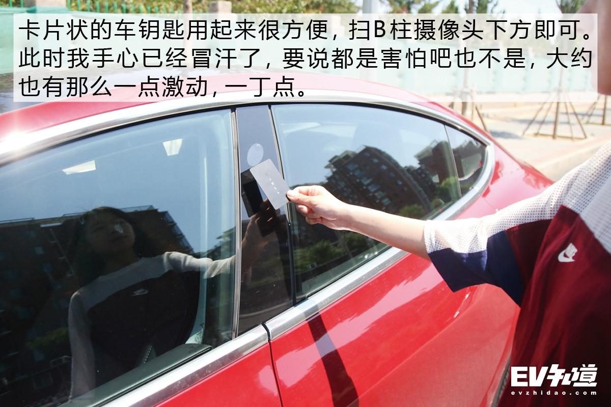 8年老司机 实际驾龄8小时 女司机养成记