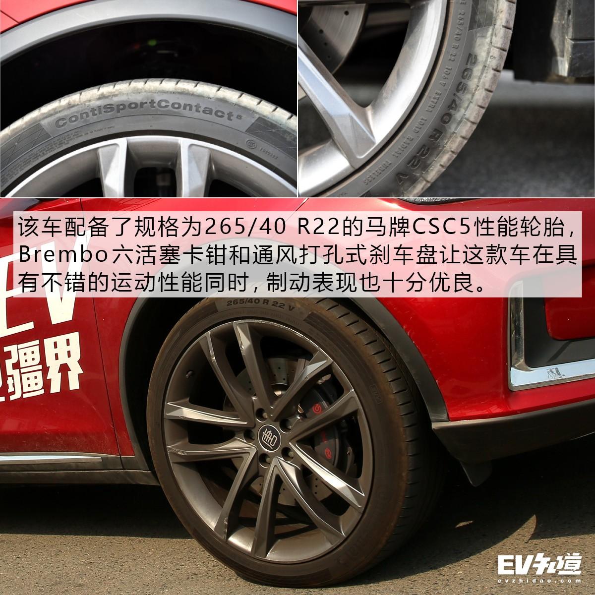"""""""波澜壮阔""""的旅途 唐EV600D北戴河二日行"""