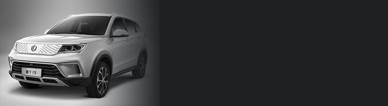 雷丁i9外觀官圖曝光 整體設計較為運動
