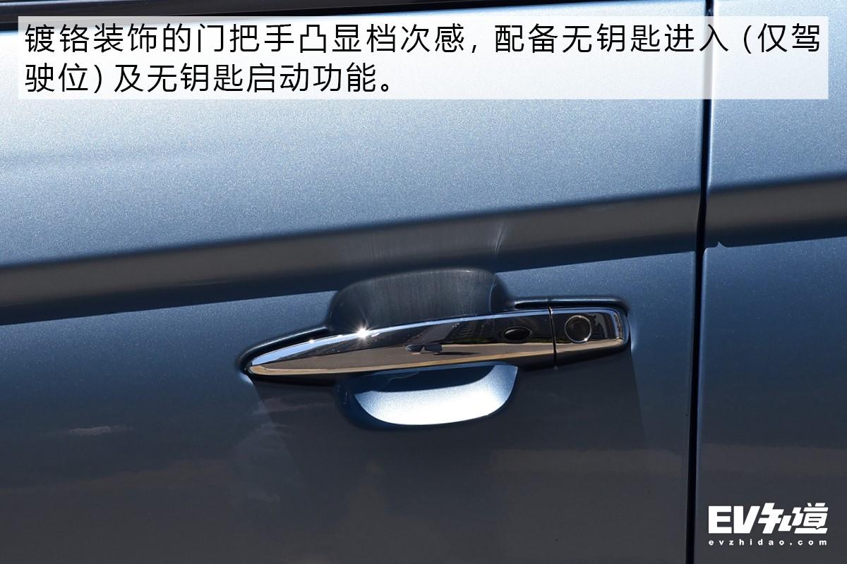 """real""真续航真实力 江淮iEVS4测试"