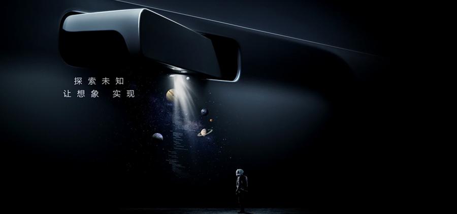 高度还原概念车设计 吉利icon官图正式发布