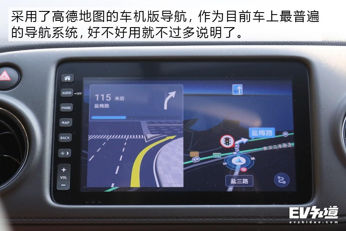 实用主义至上 试驾东风本田X-NV