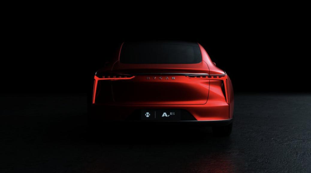 广汽蔚来全新概念车预告图发布 有望于广州车展亮相