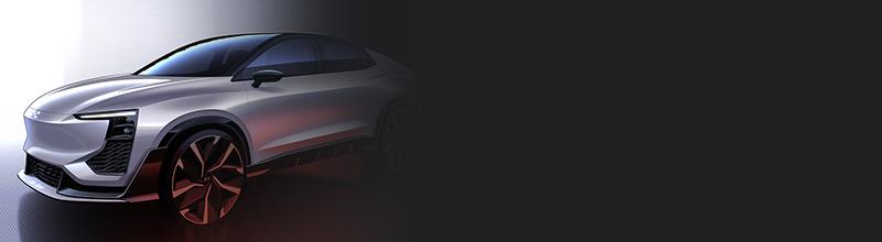 定位跨界轎跑SUV 愛馳U6 ion設計草圖曝光