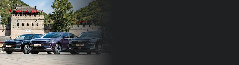 推多重优惠 BEIJING汽车发布国III车置换政策