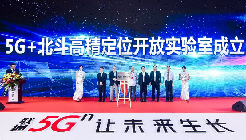基于北斗导航完成 华人运通高合汽车落地高精定位L3自动驾驶