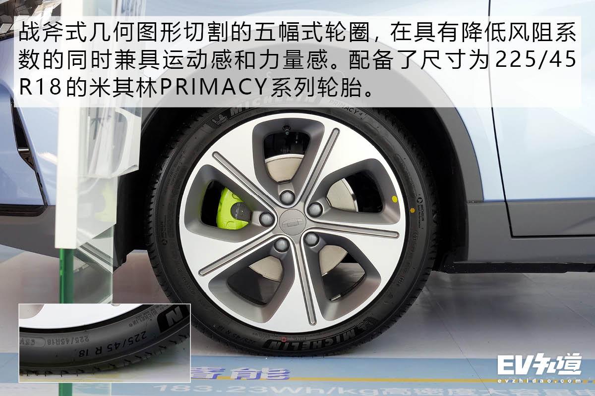 进击纯电SUV市场C位 几何C到店实拍