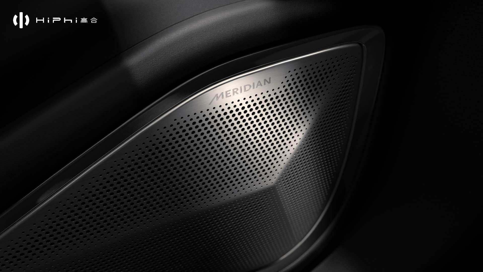 英国之宝助力高合汽车HiPhi X - 顶级音响Meridian 专供中国品牌