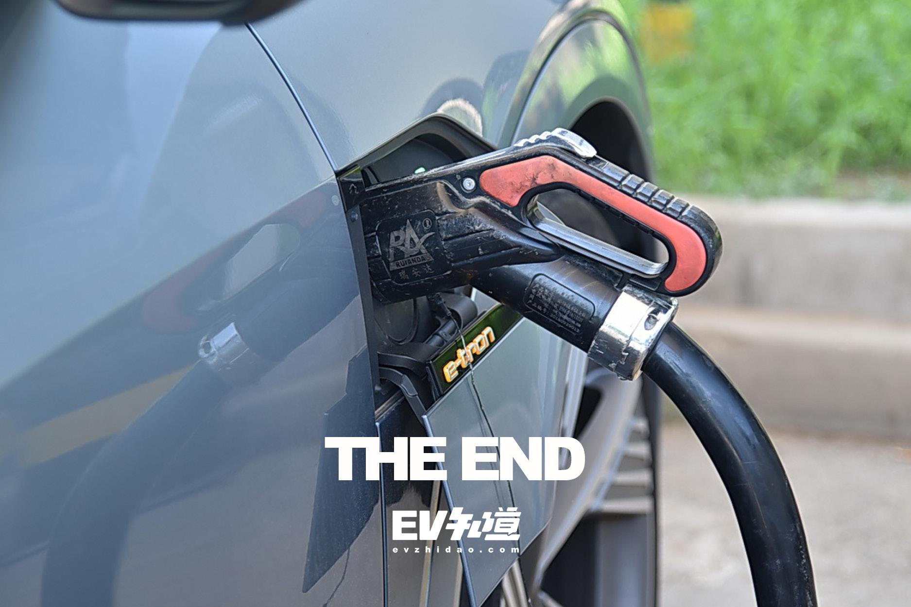 E-TEST 13:一汽-大众奥迪 e-tron电耗测试+试驾体验