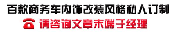 http://www.carsdodo.com/xingyedongtai/344577.html