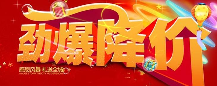 雪佛兰探界者价格可变灵活大空间居家实用_车讯网chexun.com-车讯网