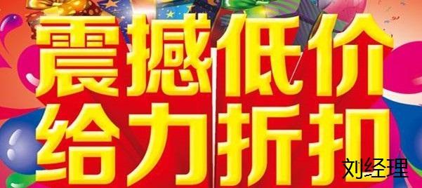 大众帕萨特报价最新行情动态图片油耗售全国_车讯网chexun.com-车讯网