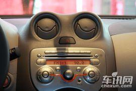 东风日产-玛驰-1.5XL MT易炫版