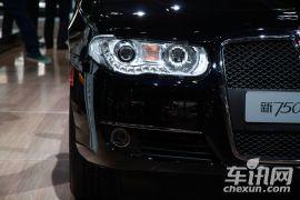 上海汽车-荣威750-1.8T 750 HYBRID混合动
