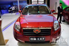 吉利汽车-EX7