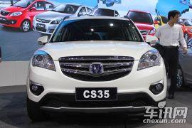 长安汽车-CS35